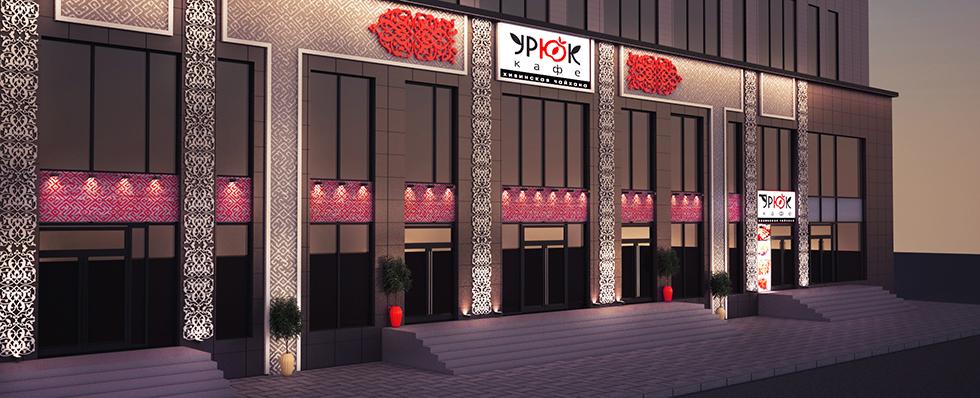 концепция фасада торгового центра