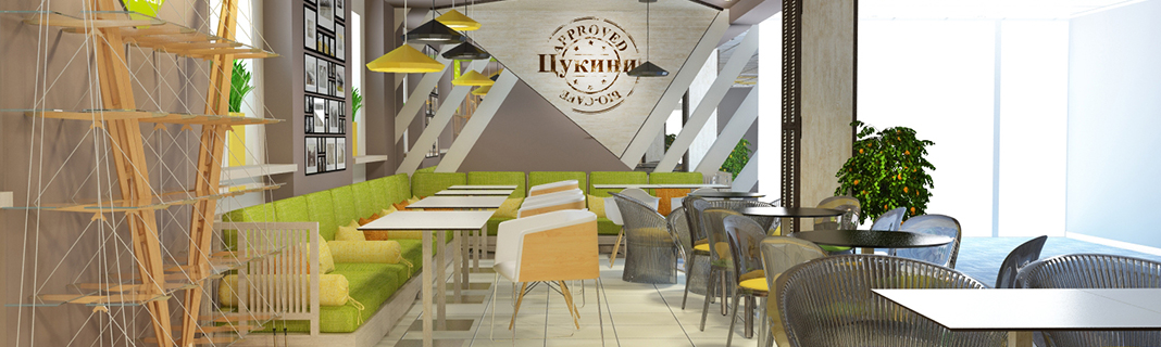 дизайн проект кофейни под ключ