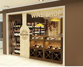 фото дизайна интерьера винного магазина