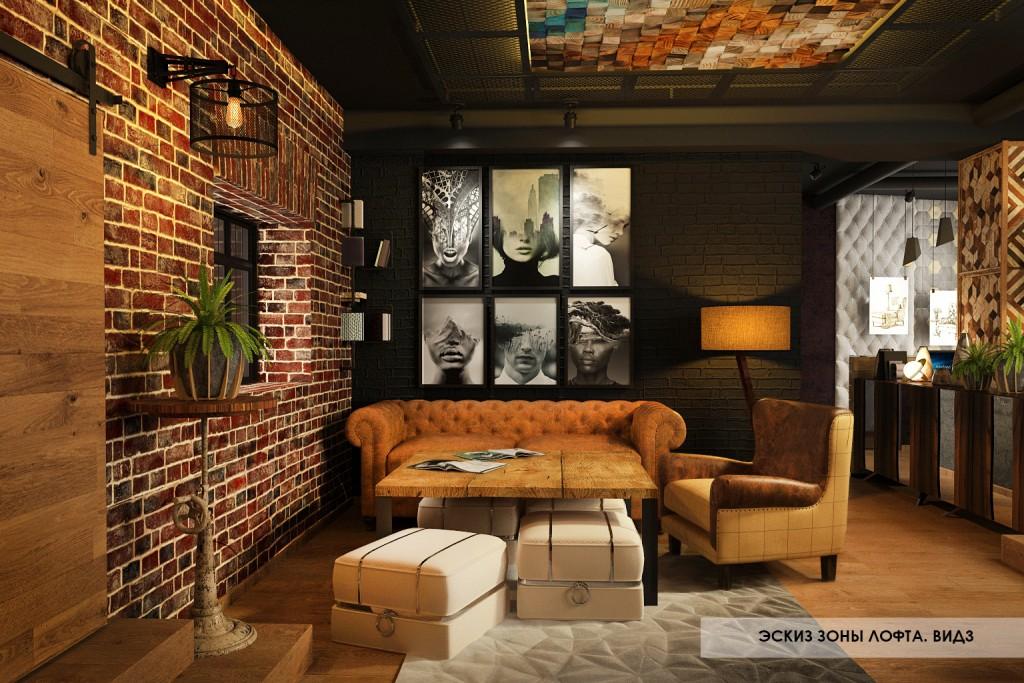 проект мебельного магазина в стиле лофт
