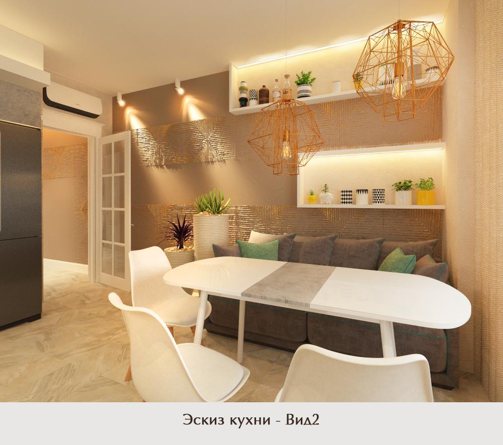 Дизайн квартиры п 44 т