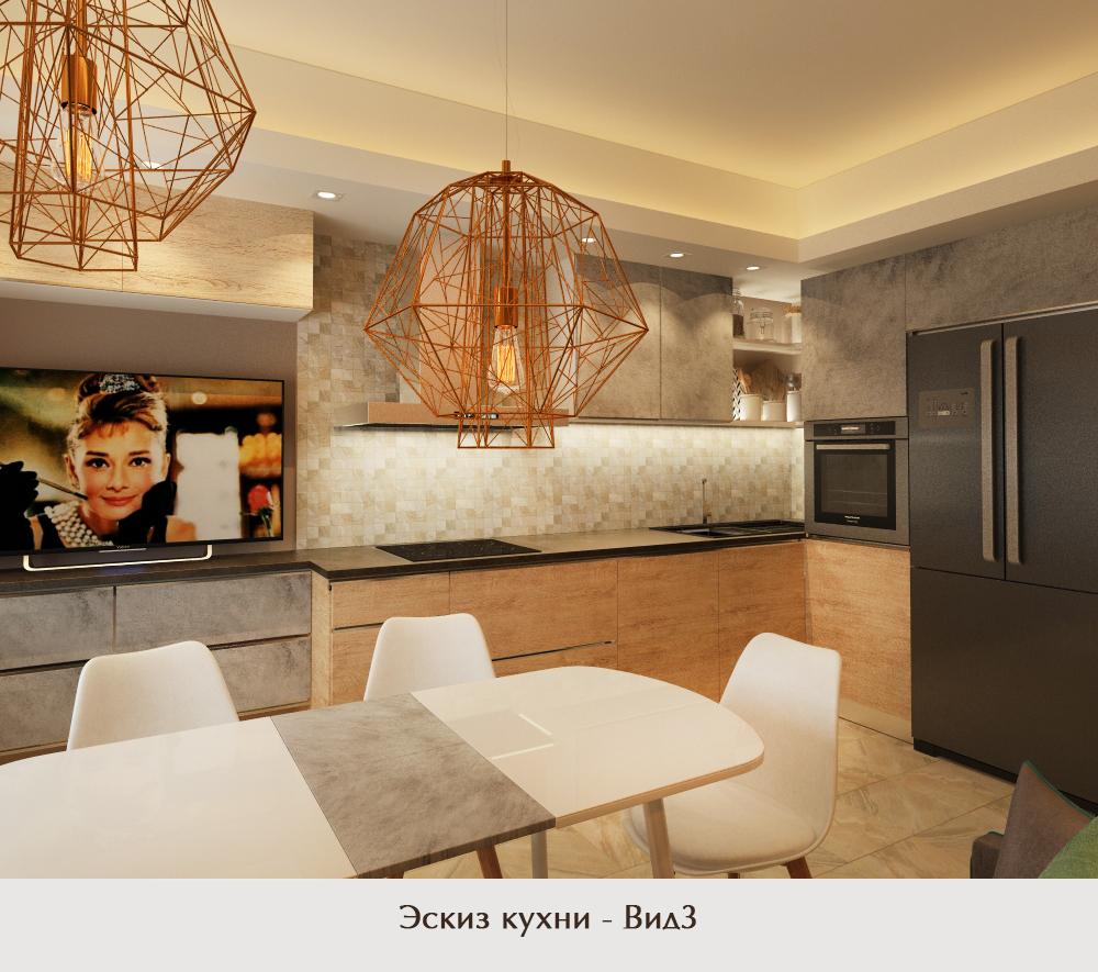 дизайн проект квартиры п44т